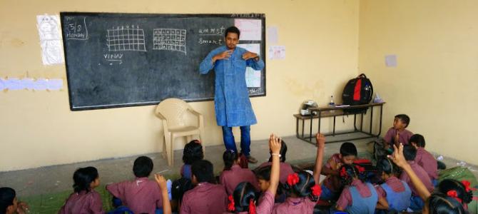 teach for india login