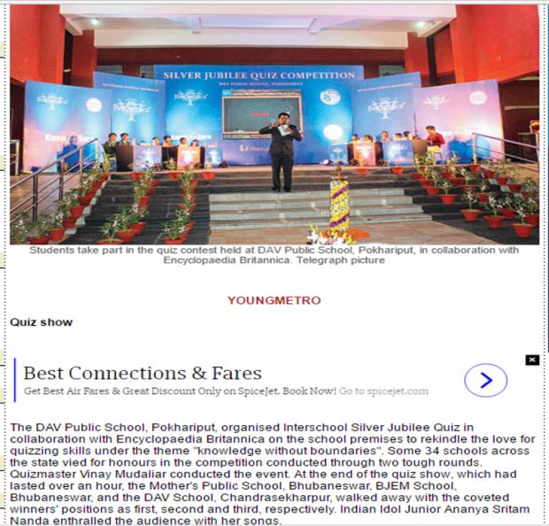 Dav Bhubaneshwar coverage