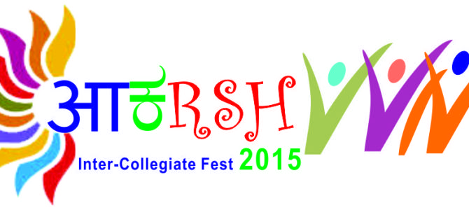 Aakarsh 2015