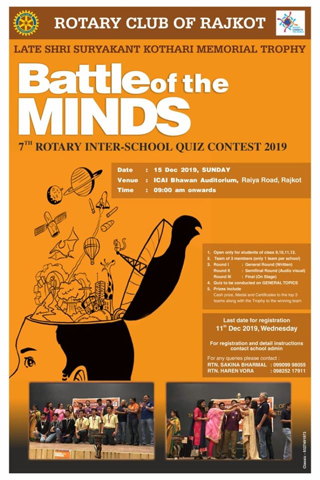 Rotary Club of Rajkot Battle of Minds